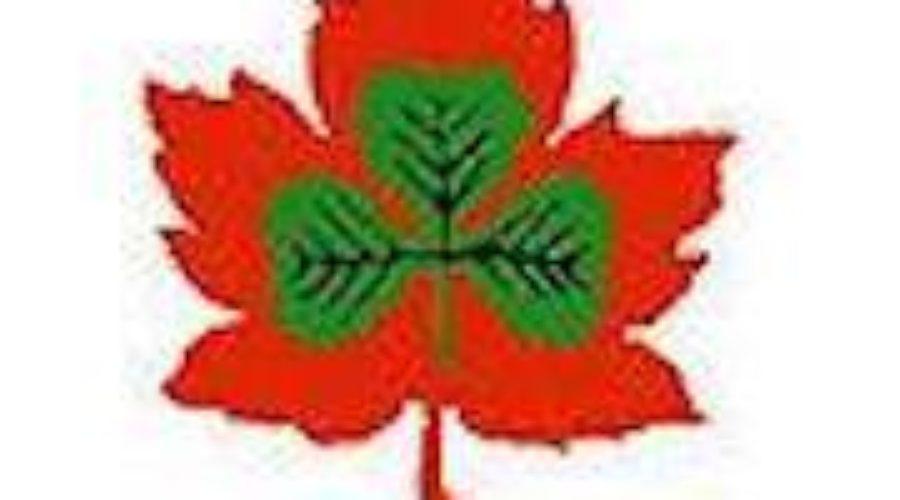 Irish Canadian Club of Hamilton – An Nuacht